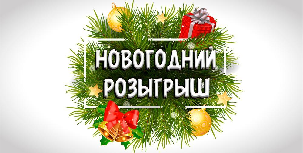 """Финал новогоднего конкурса """"Байга"""" Алматы"""