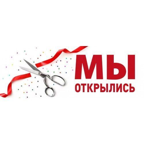 Новый филиал в Алматы