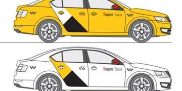 Примеры брендинга Яндекс Такси